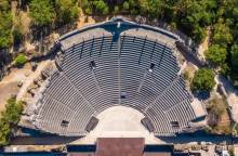 Roman Theatre in Vaison-la-Romaine